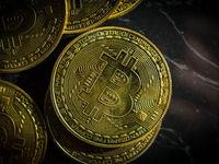 bitcoin etf paleidimo data