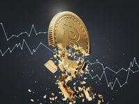 best bitcoin etf
